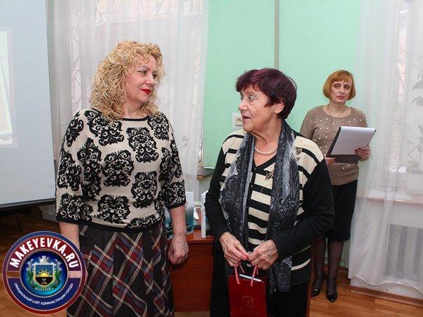 В Макеевке прошла презентация поэтических сборников Ирины Горбань (фото) - фото 1