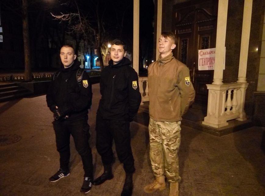 Под стенами одесской прокуратуры ночью началась бессрочная акция (ФОТО) (фото) - фото 1