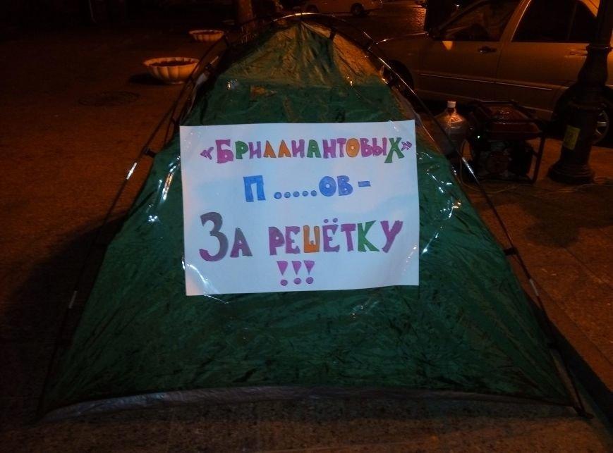 ada8391a1095dbbf43315e83d21b287c Под стенами одесской прокуратуры ночью началась бессрочная акция