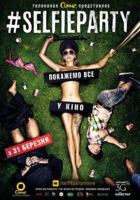 """e6a8476ec30bb29e523b54ff2da96052 Развлечения с """"перчинкой"""": как нестандартно отдохнуть в Одессе"""