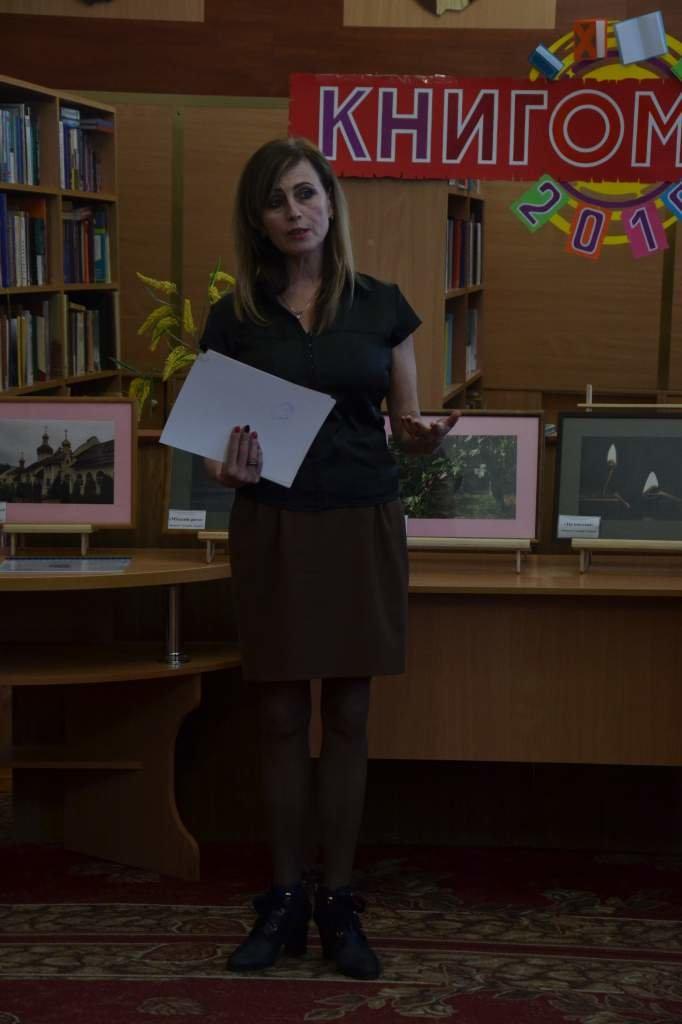 """В Житомире открылась фотовыставка """"Цветами живой души"""", фото-1"""