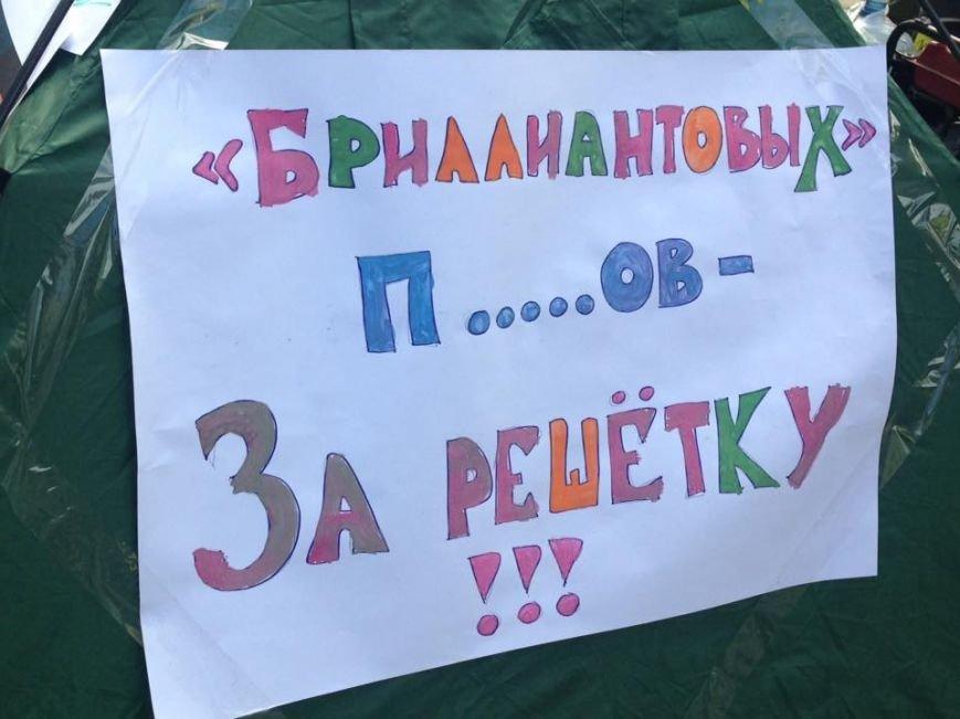 Одесские активисты повесили на дереве чучело прокурора (ФОТО) (фото) - фото 1