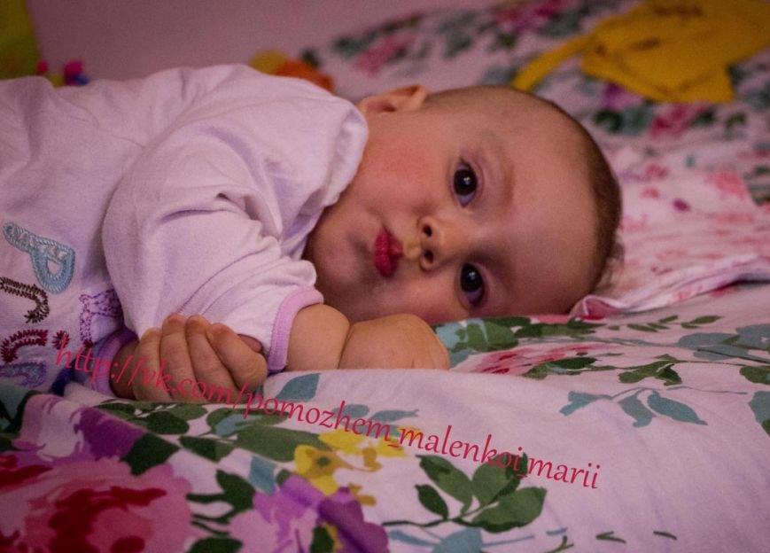 Поможем маленькой ялтинке Марии Чебан встать на ножки! (фото) - фото 1