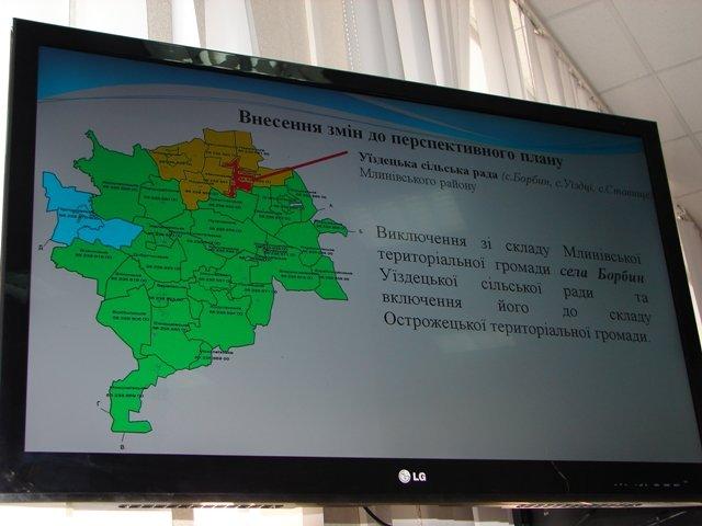 Об'єднання громад на Рівненщині набирає обертів (фото) - фото 4