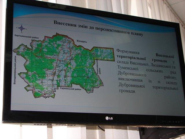 Об'єднання громад на Рівненщині набирає обертів (фото) - фото 3