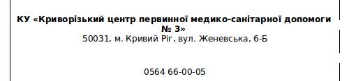 Screenshot - 31.03.2016 - 11:36:24