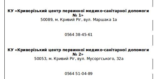 Screenshot - 31.03.2016 - 11:32:40
