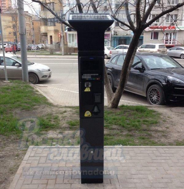 паркомат 2