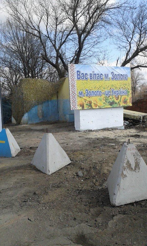 В Луганской области случилось долгожданное событие (ФОТО), фото-1