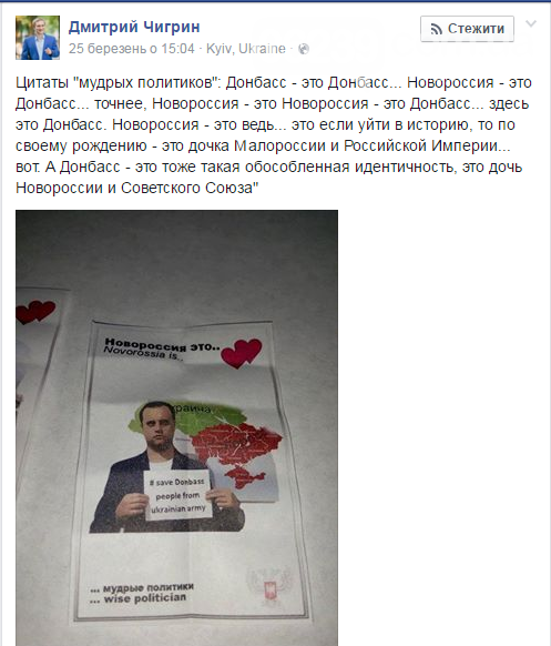 В «ДНР» создали новый брендовый продукт жевательной резинки «Новороссия - это...» (фото) - фото 1