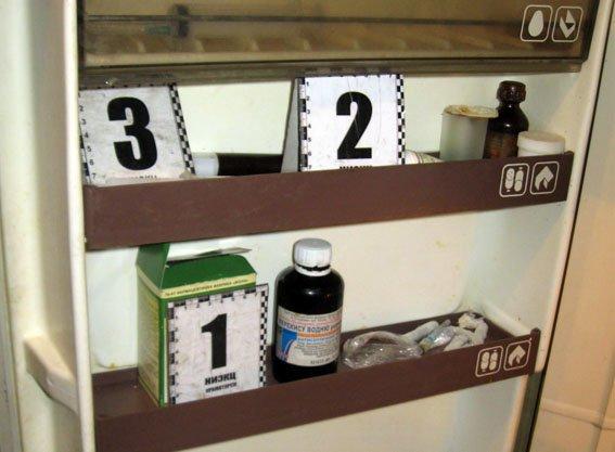 В Краматорске ликвидирован наркотрафик с оккупированной территории (фото) - фото 1