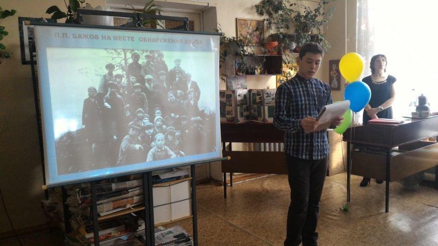 Полевские краеведы обсудили проблемы экологии, фото-2