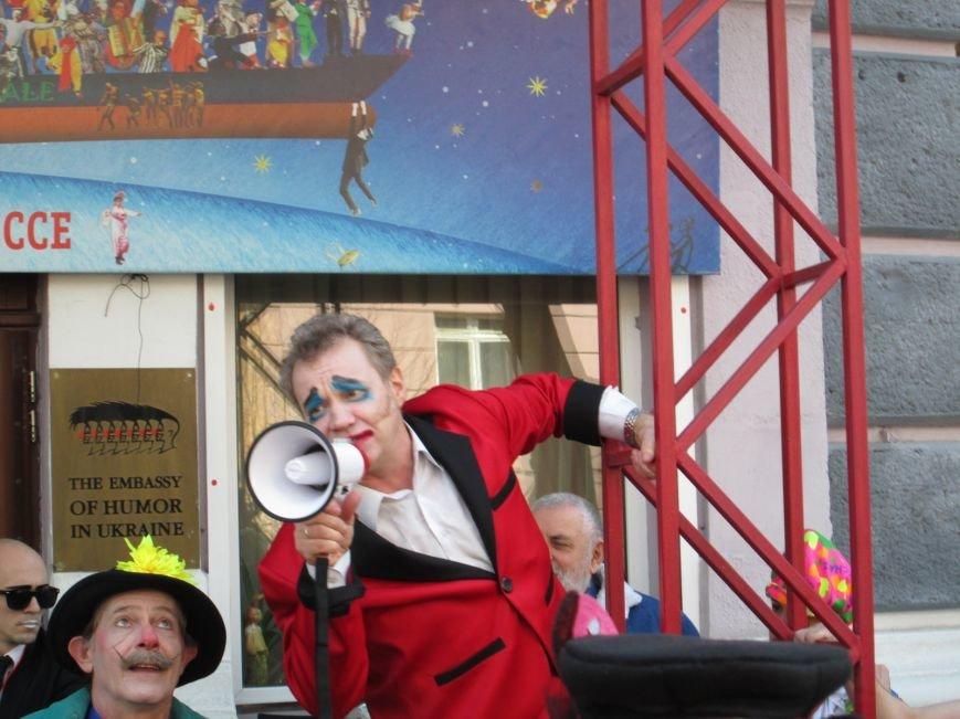 9d1d39d54dcc95092ef3d42f889b669c В Одессе клоуны сошли с ума