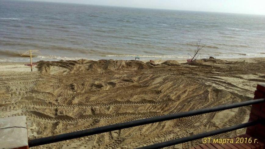 В Мариуполе военная техника уничтожила кусочек пляжа? (ФОТОФАКТ) (фото) - фото 1