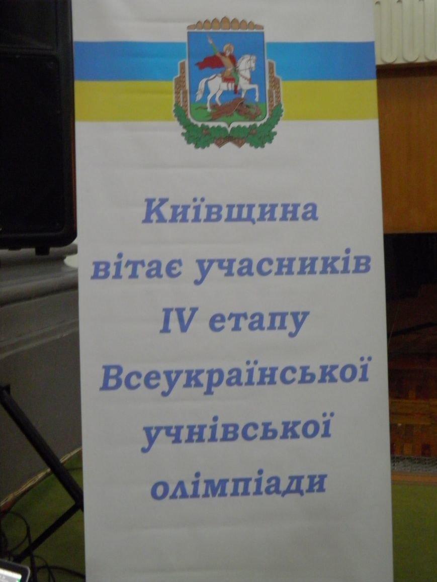 «Олімпіада-2016». Майбутні правники змагалися на Всеукраїнській олімпіаді з правознавства (Фото) (фото) - фото 1