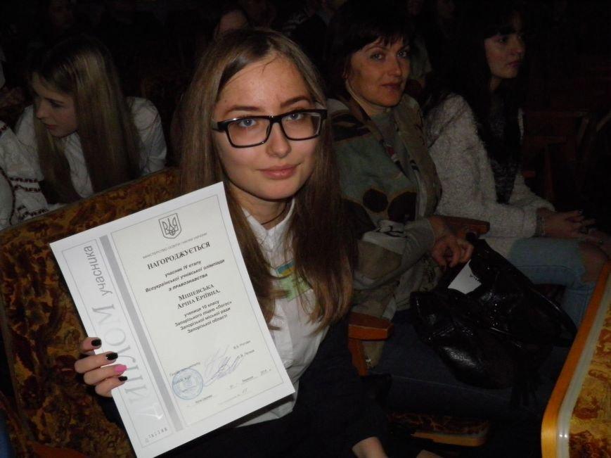 «Олімпіада-2016». Майбутні правники змагалися на Всеукраїнській олімпіаді з правознавства (Фото) (фото) - фото 3