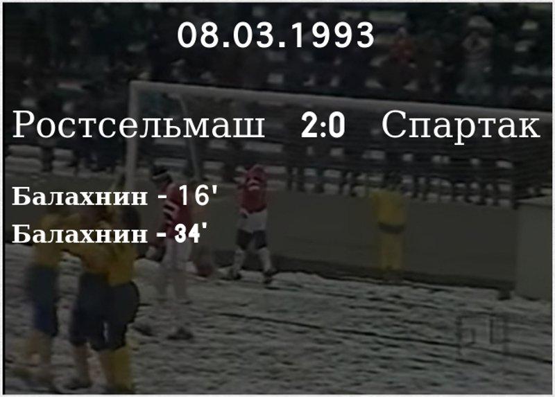 1993 2 0