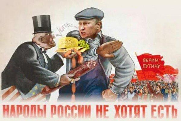 В Крыму оккупанты вновь борются с украинскими продуктами (фото) - фото 1