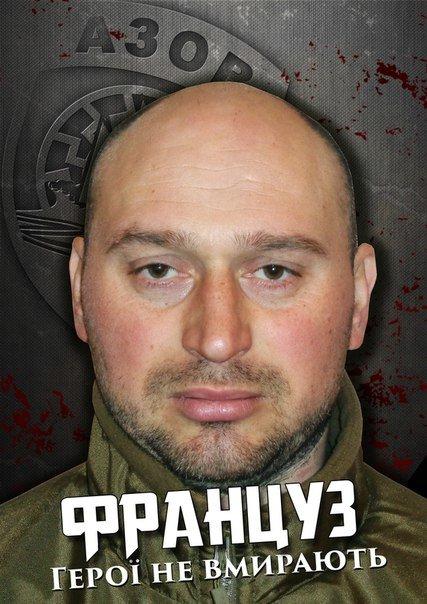 На Донбассе запорожский доброволец подорвался на растяжке (фото) - фото 1