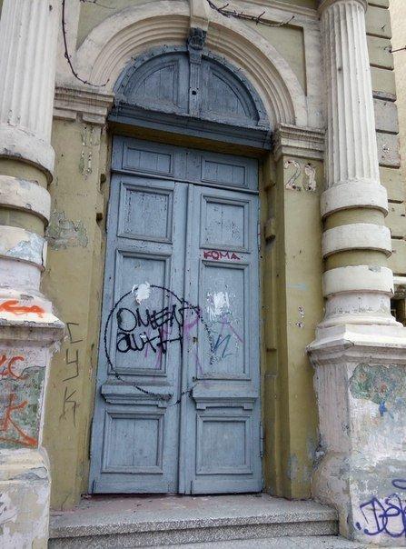 Архитектурный Апокалипсис по-днепропетровски: в городе исчезают десятки исторических памятников (ФОТО, ВИДЕО)) (фото) - фото 1
