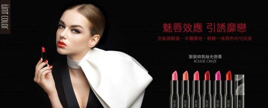 15-річна тернопільська модель стала обличчям відомої косметичної фірми (ВІДЕО), фото-1
