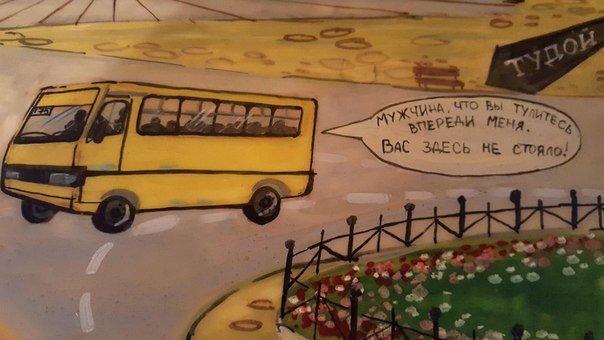 В Одессе испекли огромный торт с улицами, домами и памятниками (ФОТО) (фото) - фото 1
