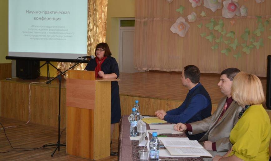 В Ялте прошла педагогическая конференция, фото-1