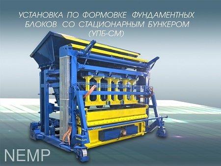 Мой отзыв о компании «НЭМП», Украина (фото) - фото 1