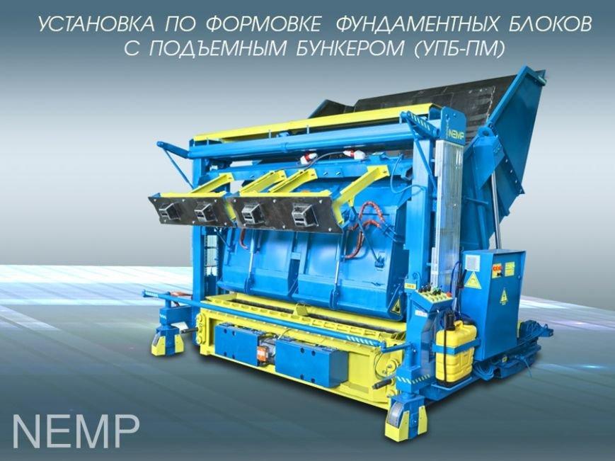 Украинская компания «НЭМП» отзывы (фото) - фото 1