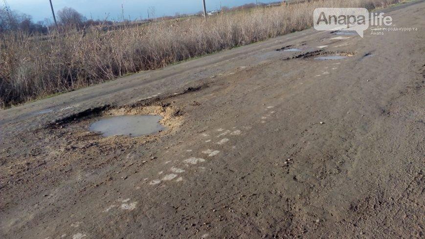 В пригороде Анапы сделают дорогу (фото) - фото 2