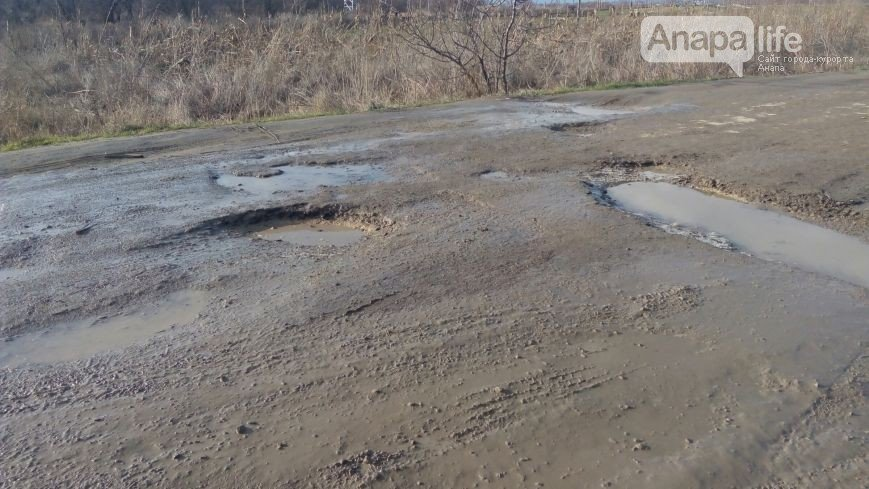 В пригороде Анапы сделают дорогу (фото) - фото 1