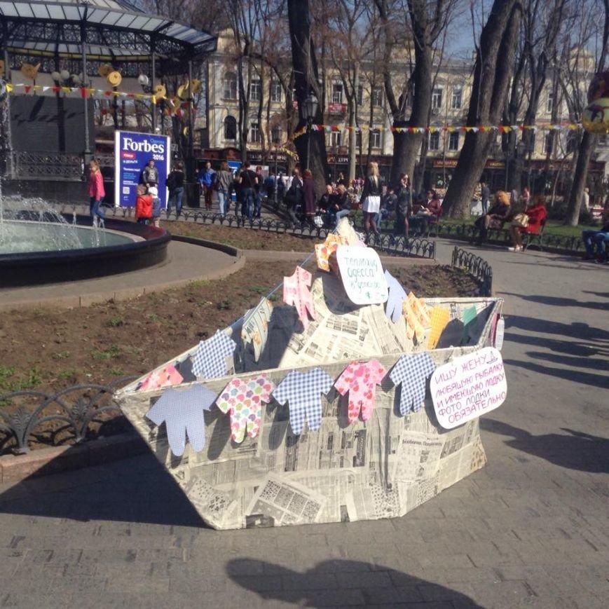 Как начинается 1 апреля в Одессе: фоторепортаж из центра города (ФОТО) (фото) - фото 1