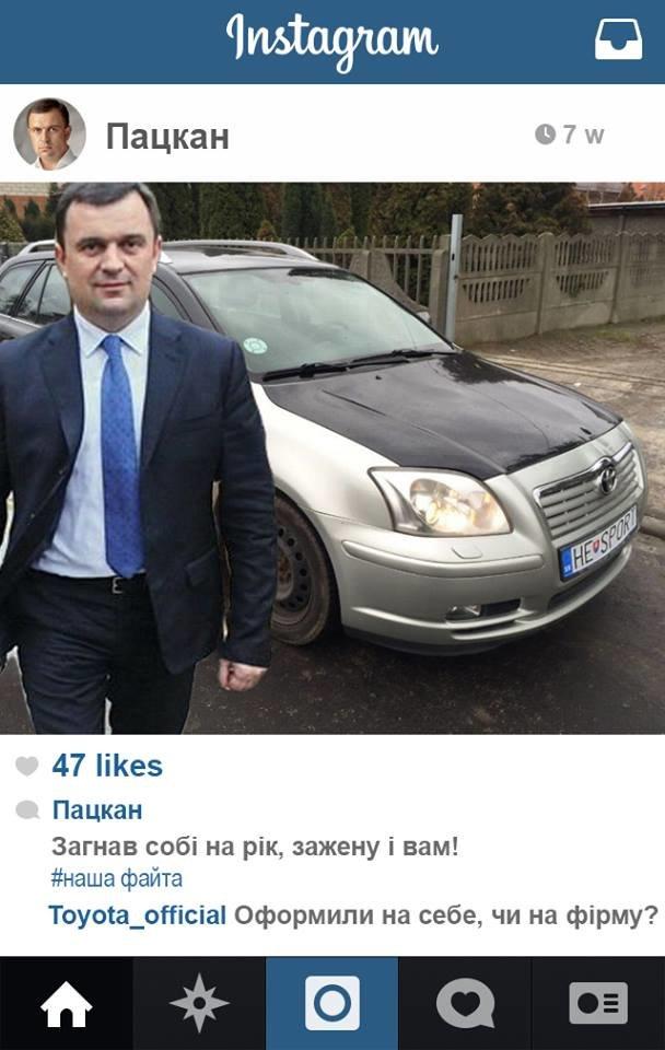 """Як """"Наша Файта"""" пожартувала над ужгородськими політиками?, фото-4"""