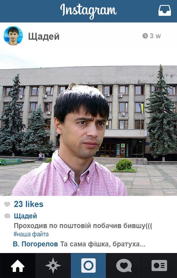 """Як """"Наша Файта"""" пожартувала над ужгородськими політиками?, фото-2"""