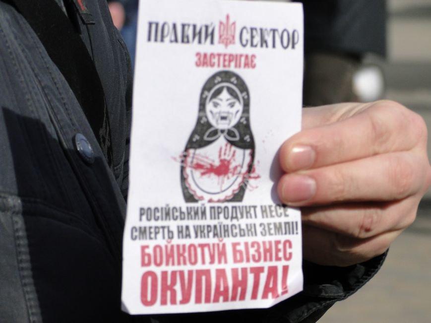 Хмельницький Правий Сектор вийшов під стіни російського банку з акцією протесту (Фото) (фото) - фото 1