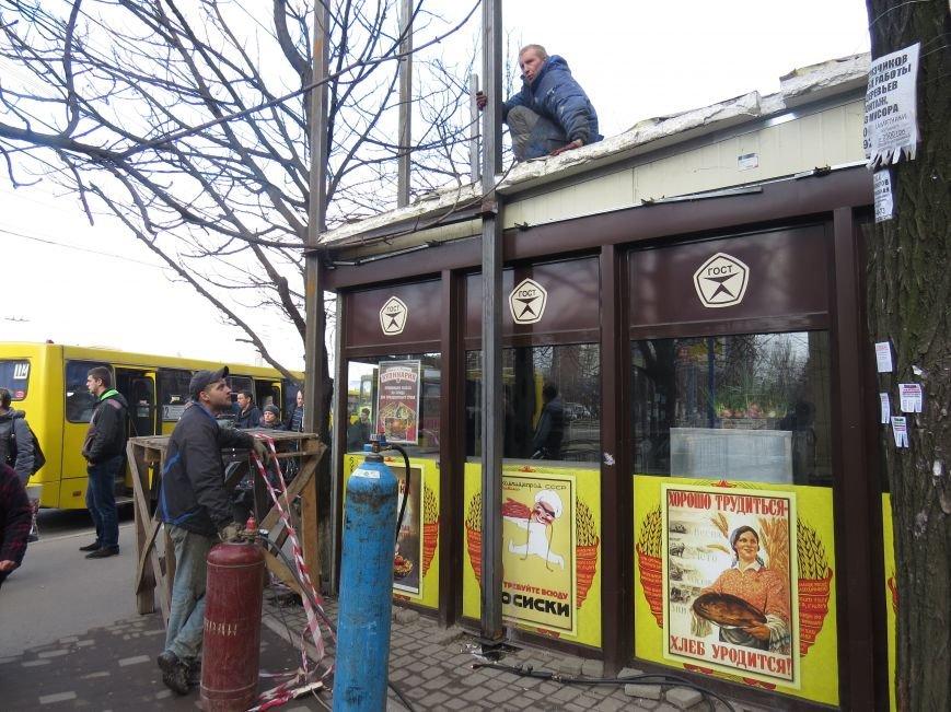 Мариупольцев оставили без кулинарных деликатесов (ФОТО), фото-1
