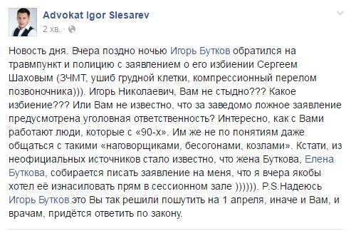 двокатКазакова