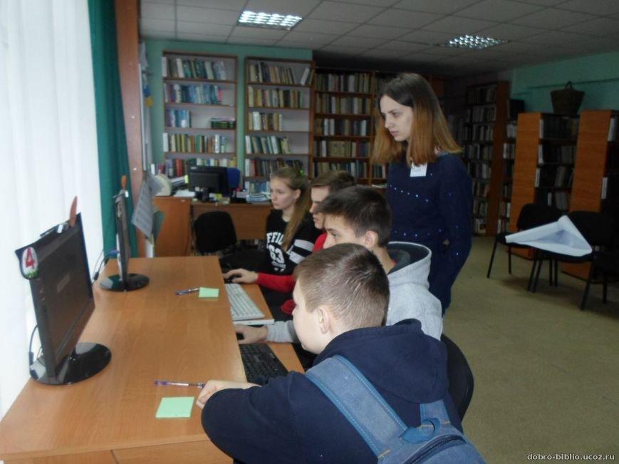 В Добропольской Центральной библиотеке обучают молодёжь журналистике (фото) - фото 1