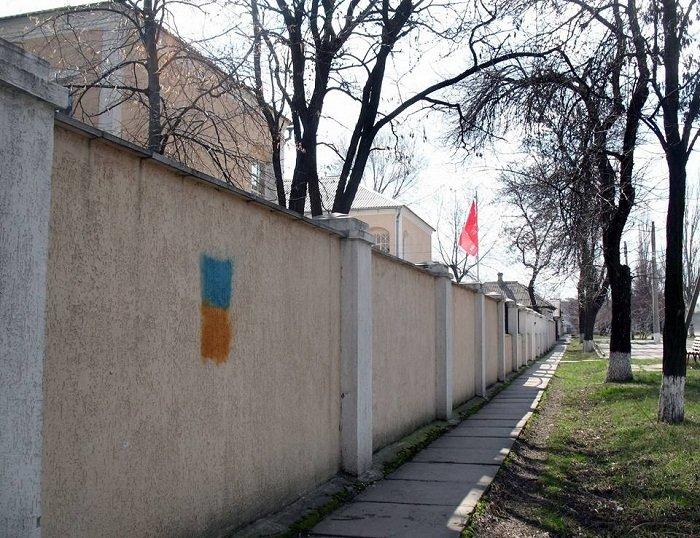В оккупированном Луганске активизировались украинские партизаны (ФОТО), фото-1