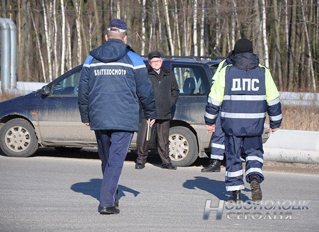 Итоги декады «Гостехосмотр» в Новополоцке: 60 правонарушений, фото-1