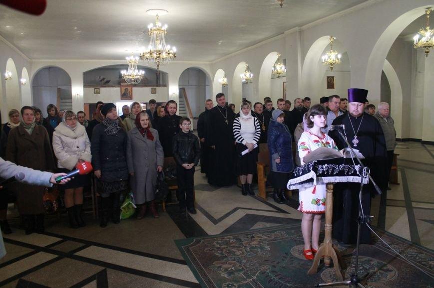 У Рівному презентували перший молитовник українською мовою шрифтом Брайля, фото-2