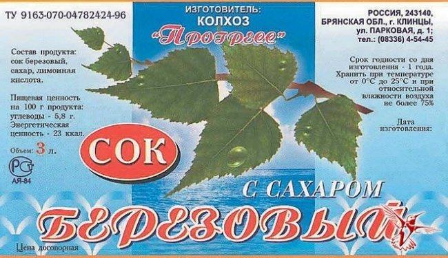 10 советских вещей, о которых не слышали за границей (фото) - фото 4