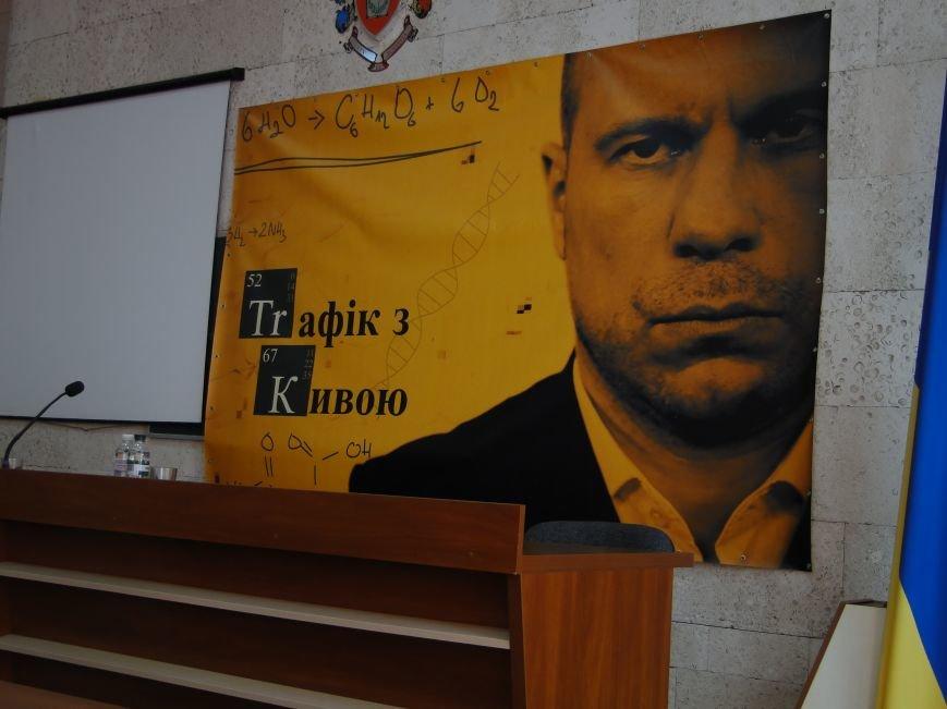 У Хмельницькому зі студентами про наркотики говорив Ілля Кива (Фото) (фото) - фото 1