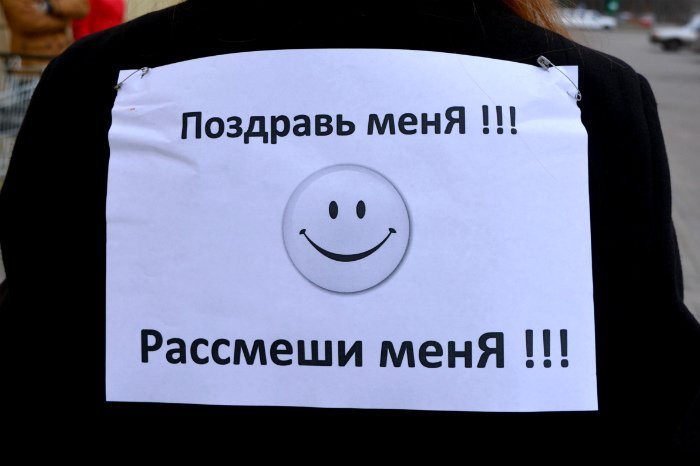 Как в Новополоцке прошла акция разноцветного настроения: смущение, улыбки и удивление, фото-2