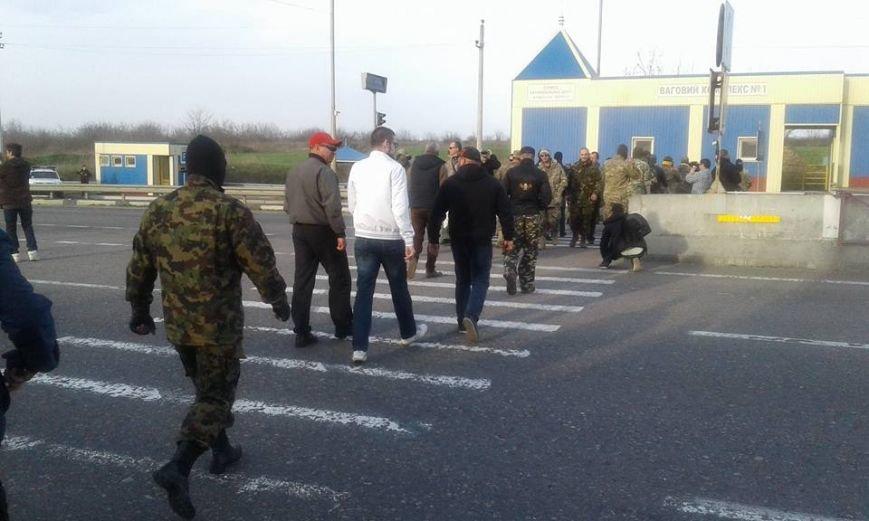 Везд в Одессу со стороны Киева заблокирован (ФОТО) (фото) - фото 1