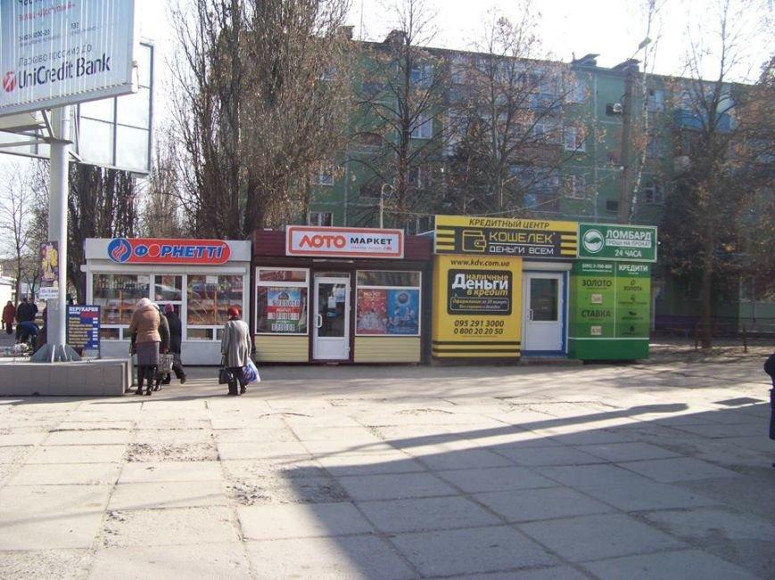 Черниговцы обвинили чиновника в показухе и указали какие киоски надо демонтировать (фото) - фото 2