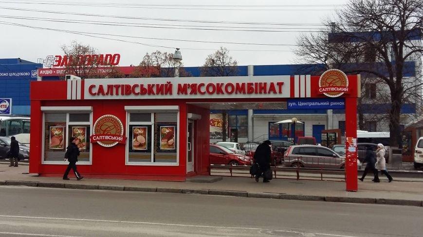 Черниговцы обвинили чиновника в показухе и указали какие киоски надо демонтировать (фото) - фото 4
