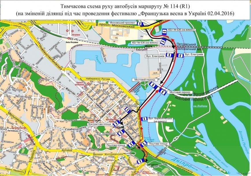 Сегодня в Киеве изменится движение нескольких автобусных маршрутов (СХЕМА), фото-3