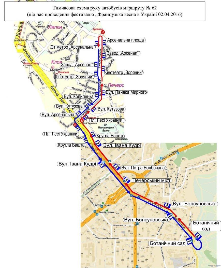 Сегодня в Киеве изменится движение нескольких автобусных маршрутов (СХЕМА), фото-2