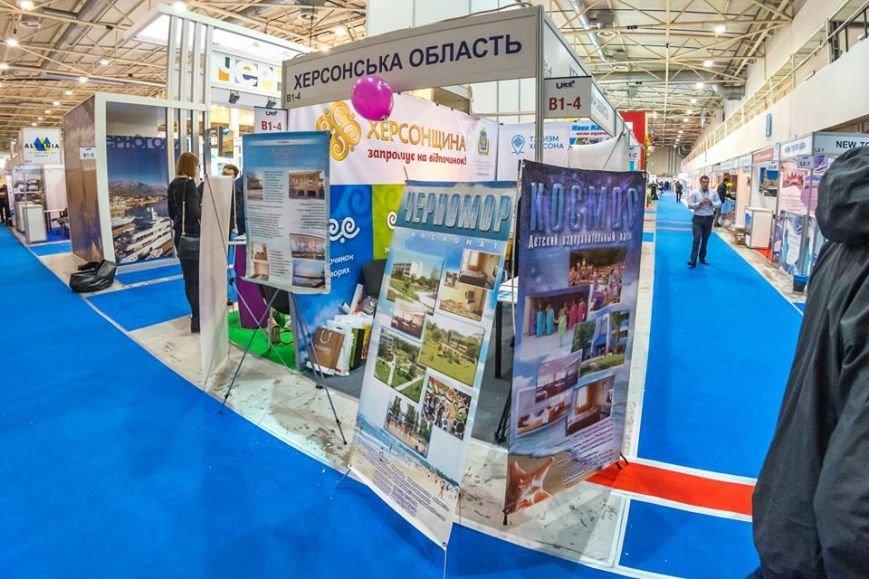 Херсонщину достойно представили на туристической выставке в Киеве (фото) (фото) - фото 2